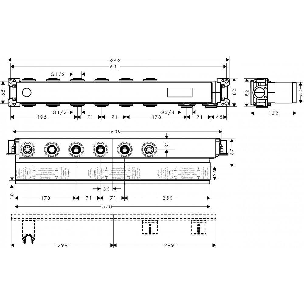 Скрытая часть AXOR для термостата Select для 4 потребителей  18312180