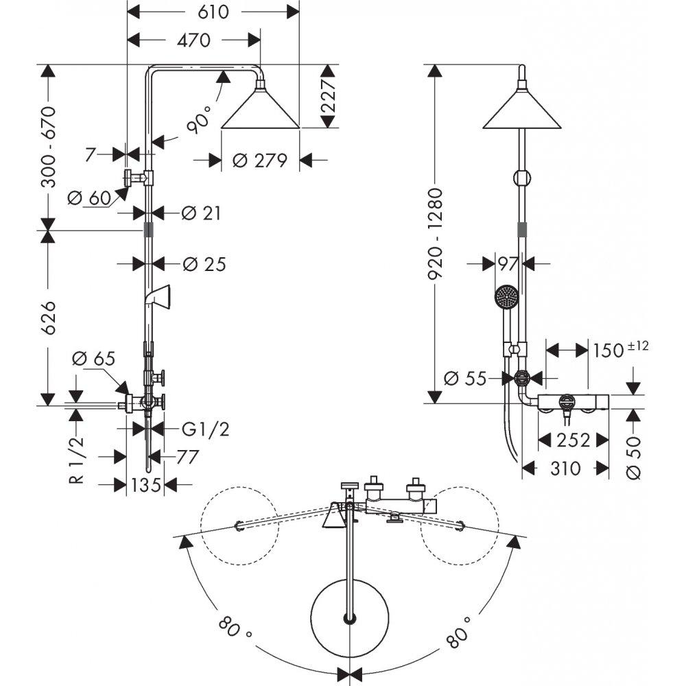AXOR Front Showerpipe с термостатом и верхним душем 240 2jet 26020000