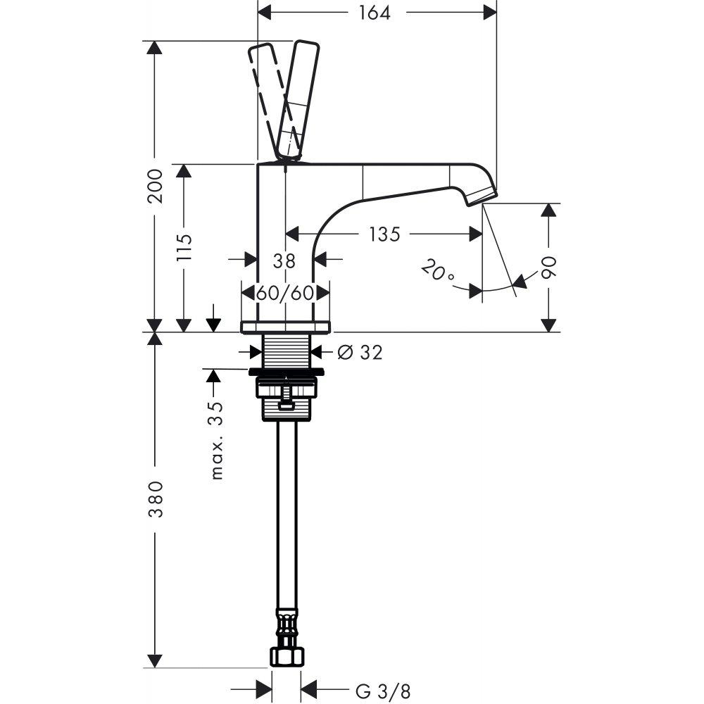Кран AXOR Citterio E с незапираемым сливным набором 1/2  хром  36105000