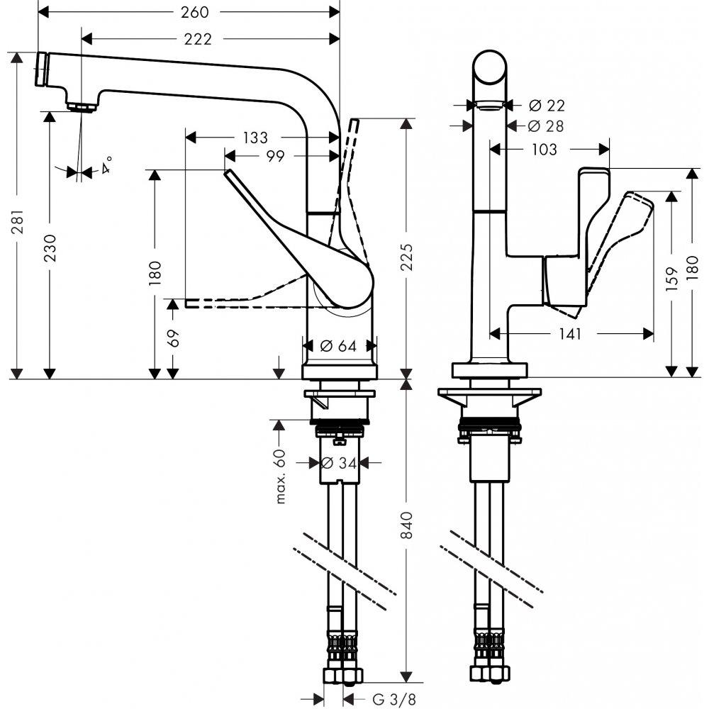 Смеситель для кухни AXOR Citterio нержавеющая сталь  39860800