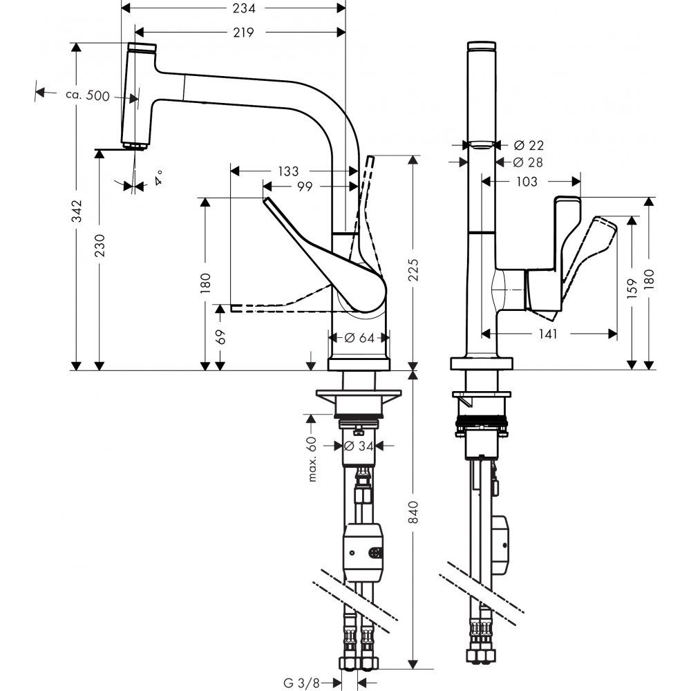 Смеситель для кухни AXOR Citterio с выдвижным душем нержавеющая сталь  39861800